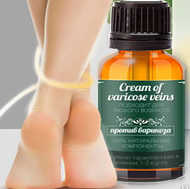 Cream of Varicose Veins
