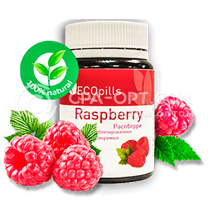 Eco Pills Raspberry в Киеве